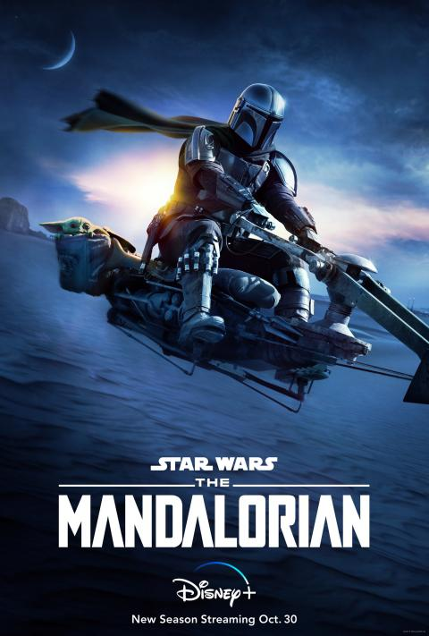 The Mandalorian official poster, season 2. Available on Disney Plus.