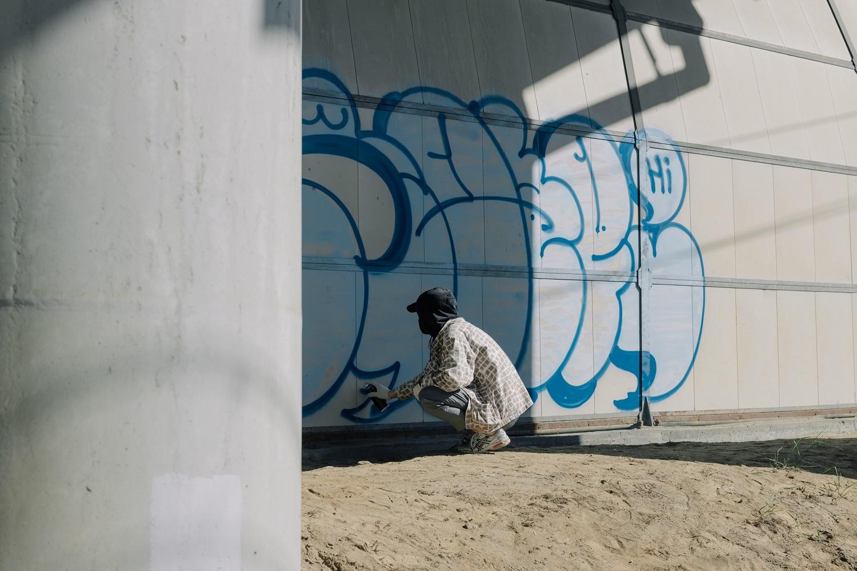 Graffiti für Anfänger: Erfahren Sie alles über den Einstieg!