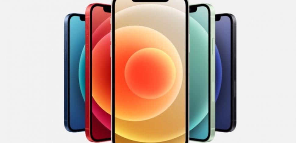 iPhone 12: Testbericht, Preis und Spezifikationen. Schau dir die neuen Apple Modelle an.